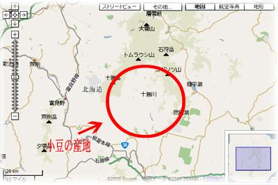 日本一の小豆の産地「十勝」