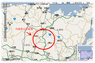 丹波黒豆産地